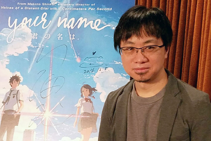 Makoto Shinkai Your Name Director CineMovie interview