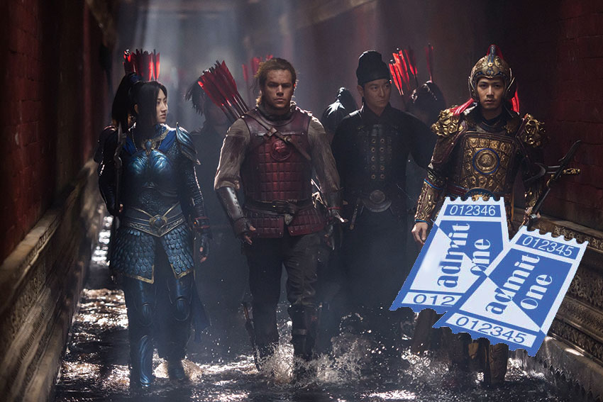 The Great Wall Matt Damon ticket giveaway