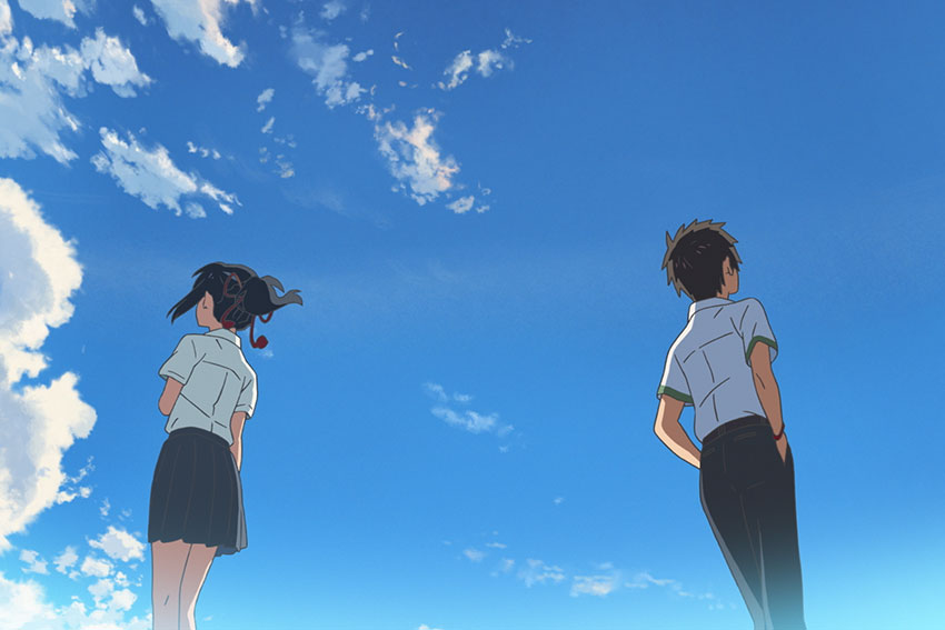 Your Name Movie - Japanese Anime
