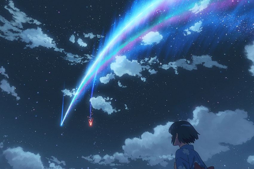 Your Name Japanese anime