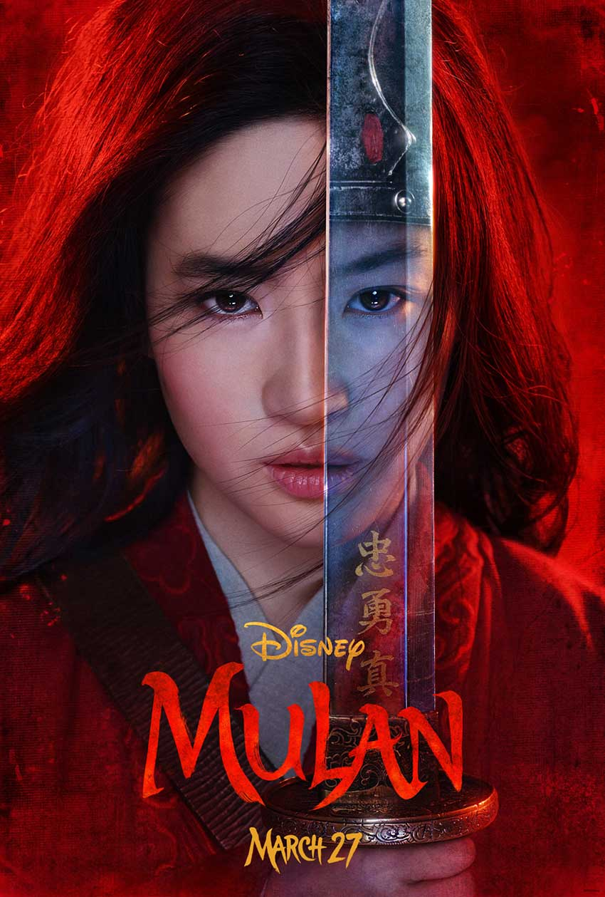 Disney Mulan movie poster 2019